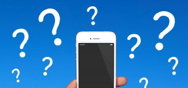 ドコモのiPhoneに機種変更|価格が1番お得なモデルはどれ ...