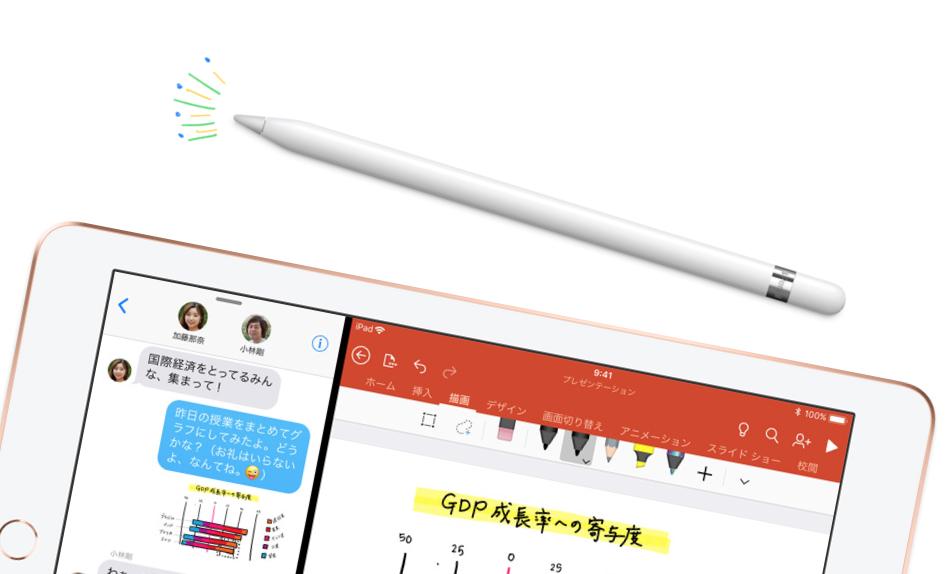 教育用タブレットのビッグシーズン開幕 iPad・Chrome OSタブレット