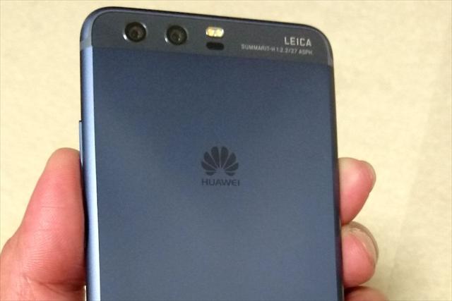 格安simで人気の機種|Huawei の評判と気になる月額料金は?