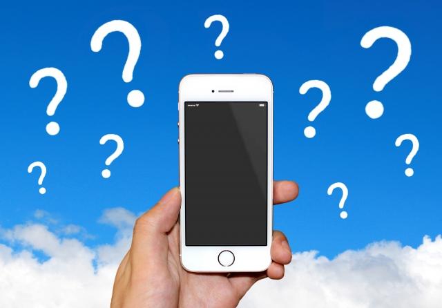 ソフトバンクのiPhone8に機種変更│下取りで1円でも安く買う方法