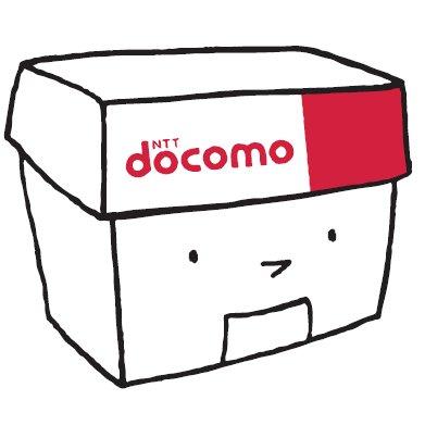 ドコモオンラインショップのキャンセル方法|機種変更・新規・MNP