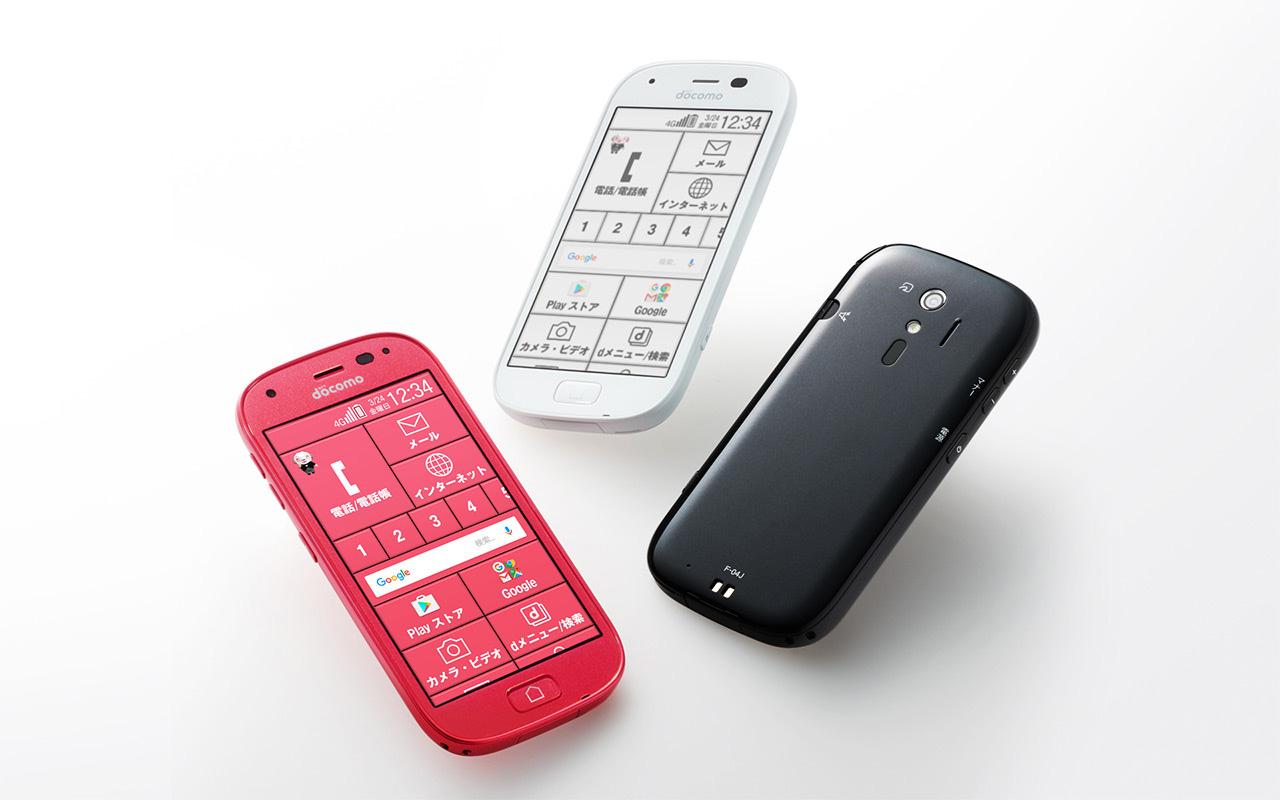 高齢の家族へのプレゼントにおすすめ!ドコモ「らくらくスマートフォン4」
