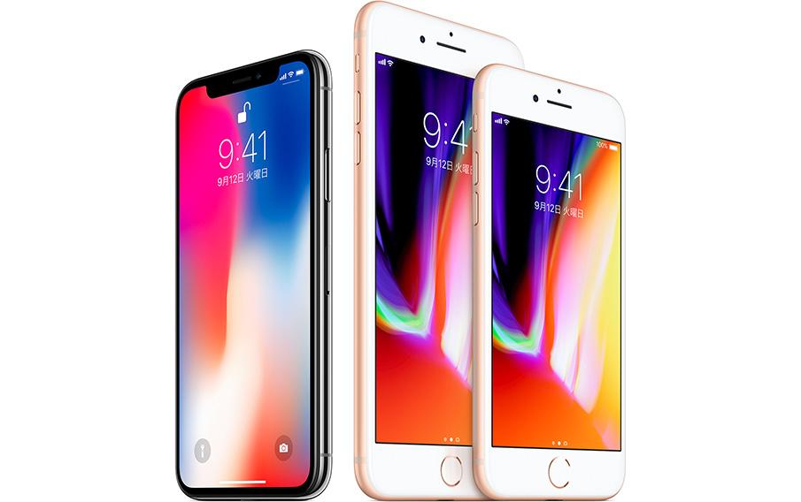 au 新型iPhoneへ機種変更時に入るべきスマホの修理・補償・保険