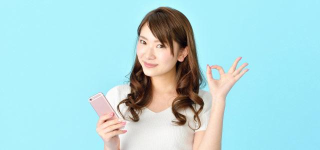 ソフトバンクのiPhone機種変更で受けられるキャンペーンまとめ|2018年9月