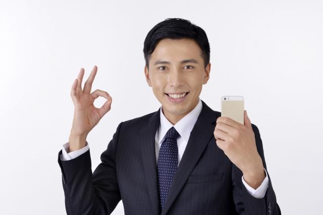 新型iPhone Xs / Xs Max / XRをauで購入するメリット・デメリット|特典でお得に