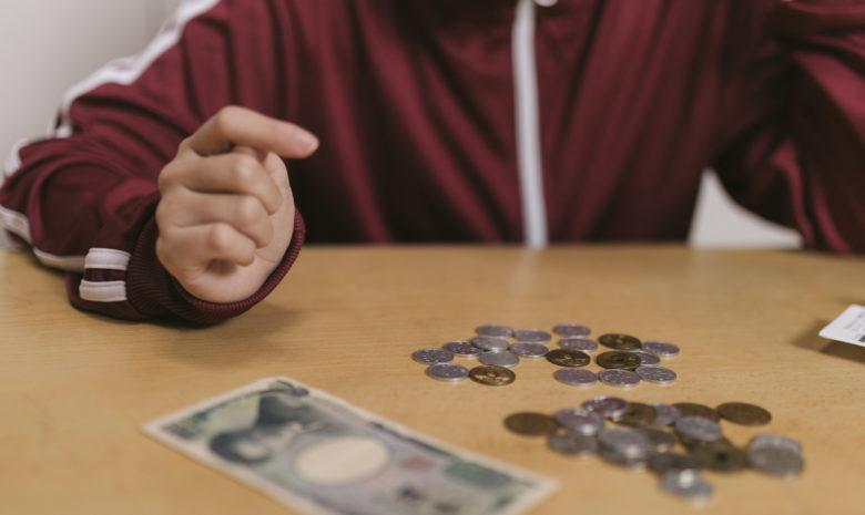 ドコモ|契約期間中の解約料金・違約金はいくらかかる?iPhone Xで試算