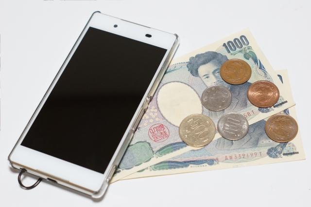 月々2,000円以下!格安でスマホが使えるおすすめの携帯キャリアを比較