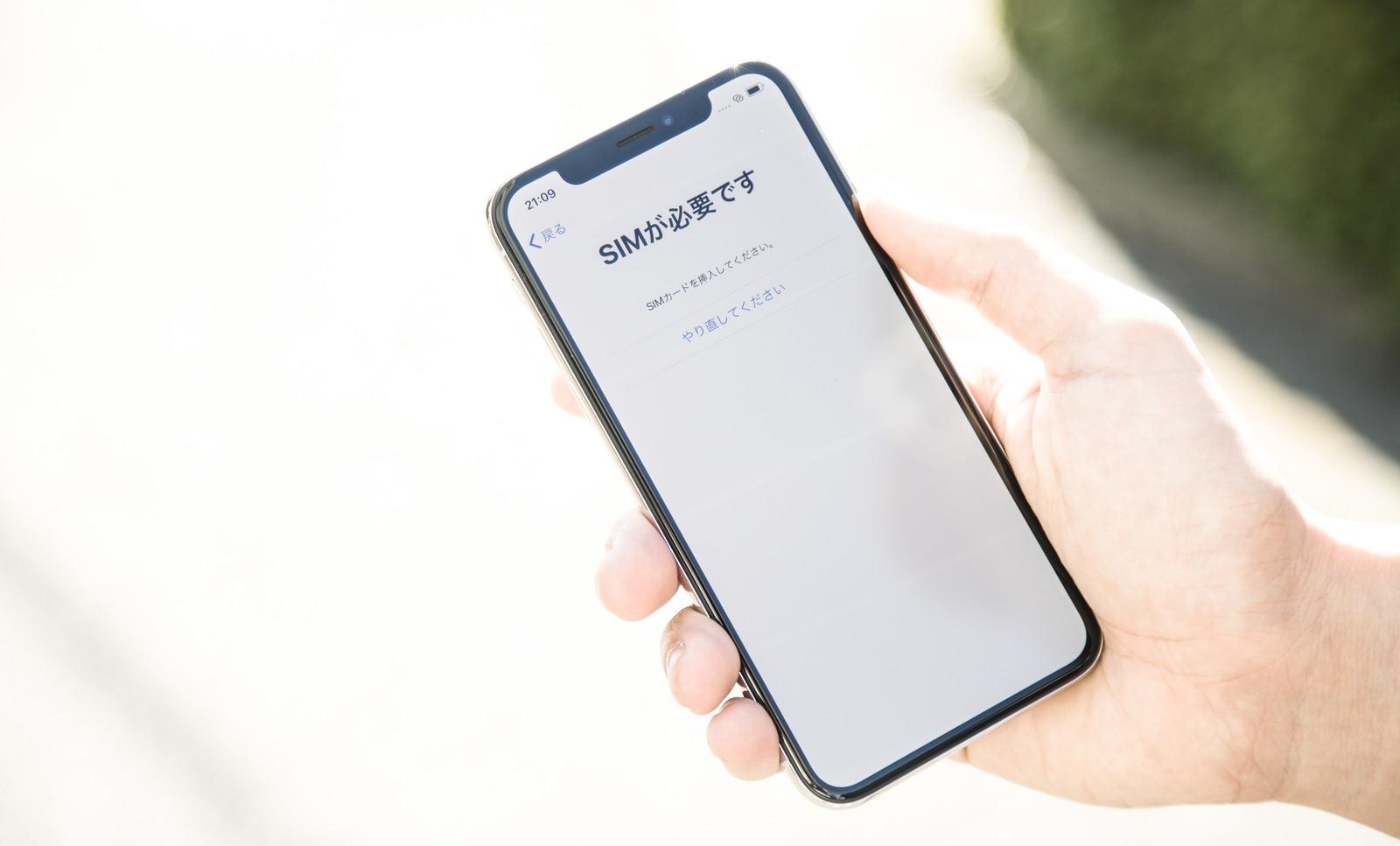 ドコモのiPhone Xが20,736円は得か損か?キャリアで評価分かれる。