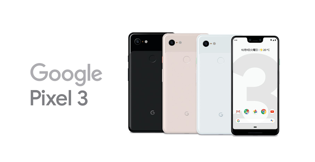ドコモ2018年秋・冬モデル Pixel 3/ Pixel 3 XLの辛口レビュー ユーザーの評価は?