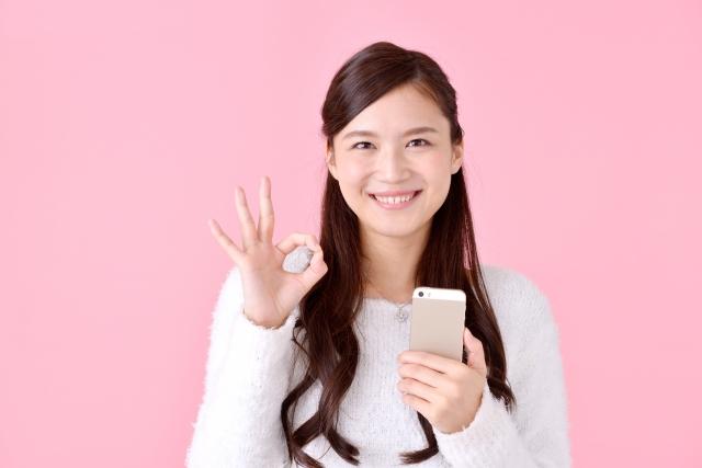 格安SIMの端末セット購入でおすすめのスマホとMVNOの組み合わせ【2019年】