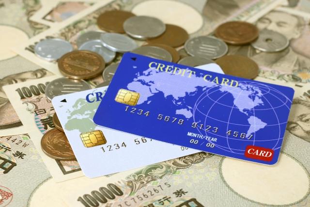 ソフトバンクユーザーにお勧めのクレジットカード5選 携帯料金も買い物も安くなる