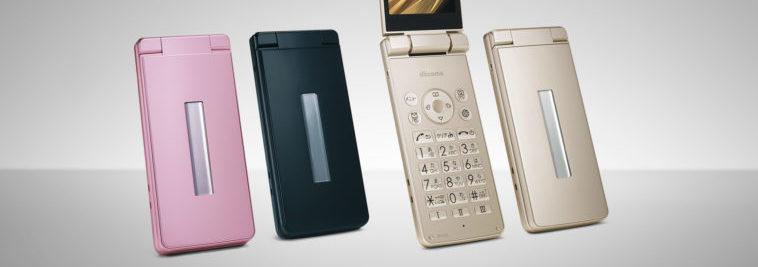 格安SIMでガラケーは使える?音声SIMの料金とおすすめ機種・キャリア