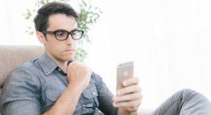ドコモやドコモ光のポイント還元は携帯料金が対象
