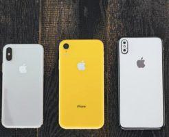 iPhone XR / XSは結局どっちがおすすめ?