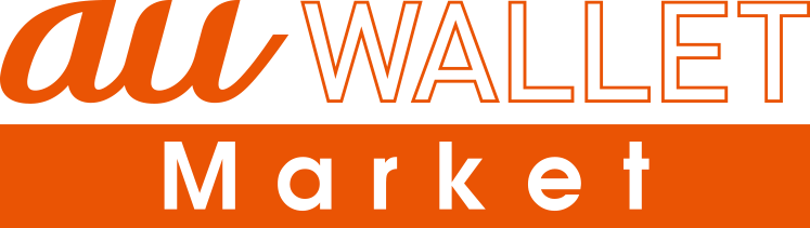 au WALLET Marketの始め方|おトクな使い方やおすすめ商品をご紹介