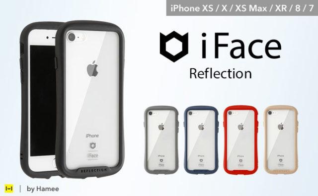 iFace Reflection 強化ガラス クリアケース