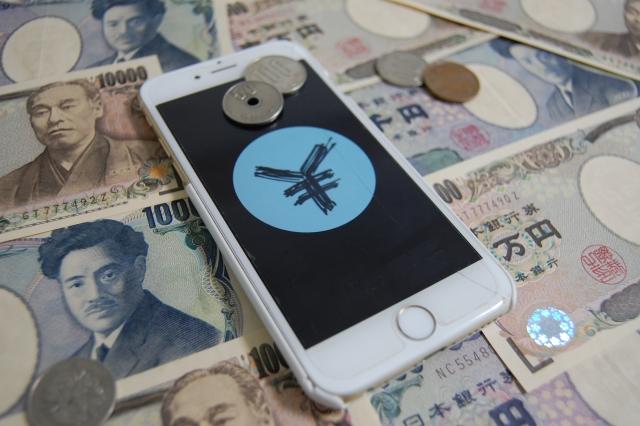 携帯解約違約金の大幅値下げで新型iPhoneはApple購入で格安SIMが最安