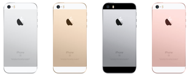 iPhone SEのSIMフリー端末の買い方|新品・中古のおすすめ購入方法