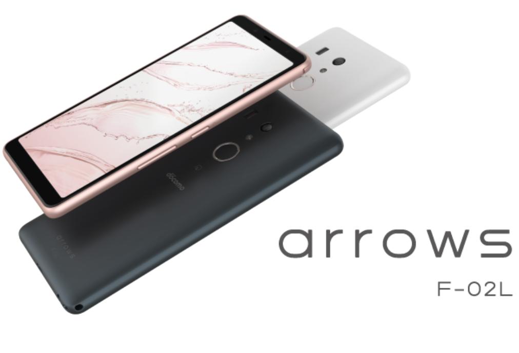 ドコモ「arrows Be3」の評価レビュー|買う理由と買わない理由