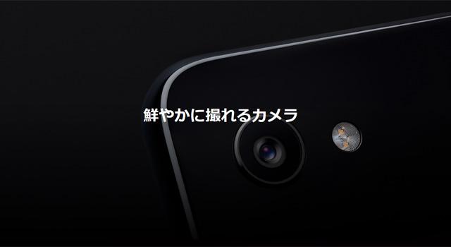 「Google Pixel 3a / 3a XL」のカメラ性能はハイエンドモデル級