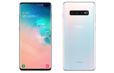 au Galaxy S10+を5万円得する機種変更方法と選ぶべきキャンペーン
