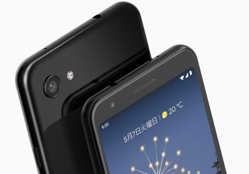 ドコモ Google Pixel 3aを最大3万円得する機種変更方法と選ぶべきキャンペーン