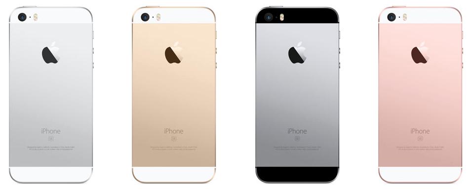 iPhone SEの評価・レビュー 発売から数年、2019年でも買う判断ポイント