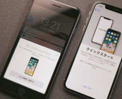 iPhone機種変更のデータ移行完全ガイド 準備から失敗した時の対処法