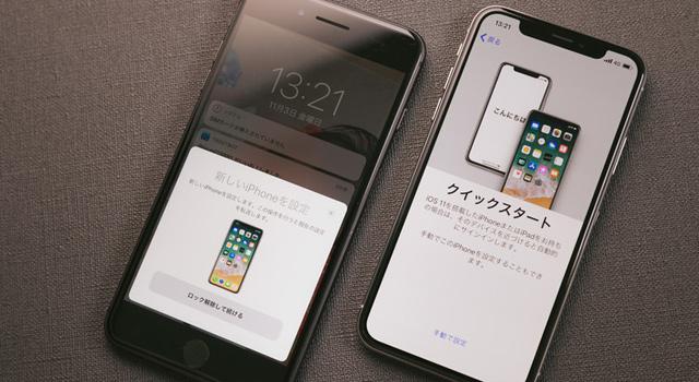 iPhone機種変更のデータ移行完全ガイド|準備から失敗した時の対処法