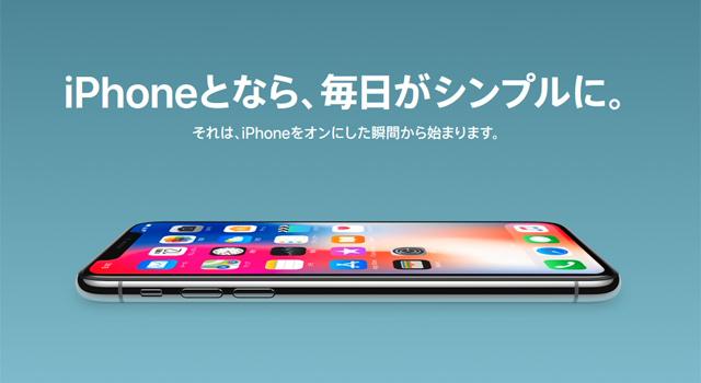 AndroidからiPhoneの乗り換えがたった10分で完了!簡単データ移行