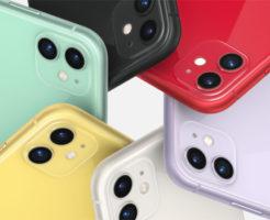 全キャリア比較!iPhone 11に機種変更で得する最安購入方法