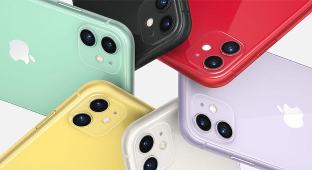 全キャリア比較!iPhone 11に機種変更で60,000円得する最安購入方法