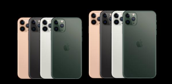au iPhone 11/11 Proに機種変更 アップグレードプログラムEX前倒しキャンペーンについて