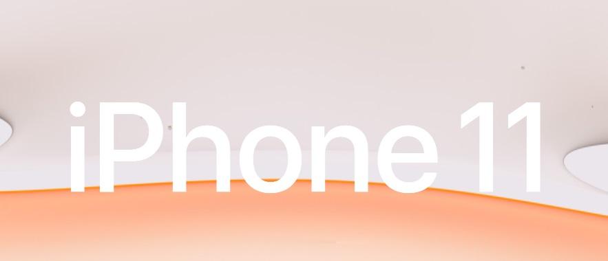 au iPhone 11に機種変更で最大10万円得する最安購入方法