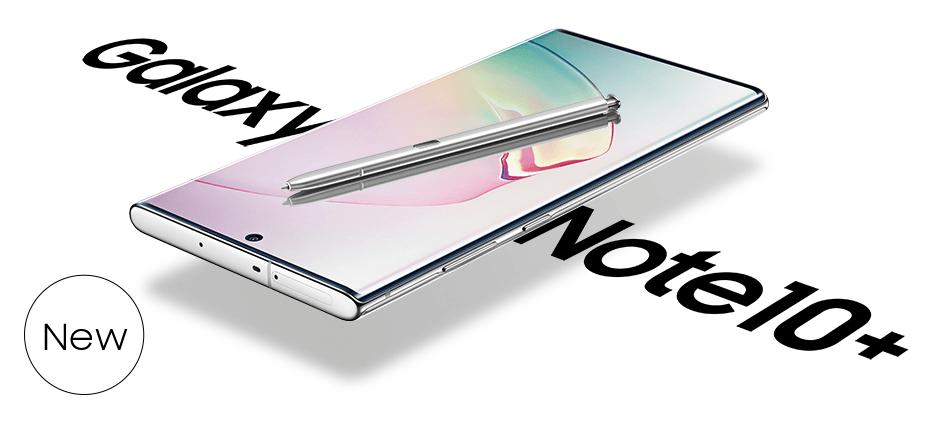 ドコモ Galaxy Note10+に機種変更で14万円得する方法と選ぶべきキャンペーン