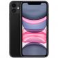 ドコモ iPhone 11評価レビュー|買う理由と買わない理由