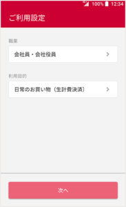 d払いアプリダウンロード|d払い - かんたん、便利なスマホ決済