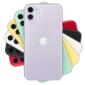 ドコモのiPhoneに機種変更で価格が1番お得なモデルはどれ?2020年最新