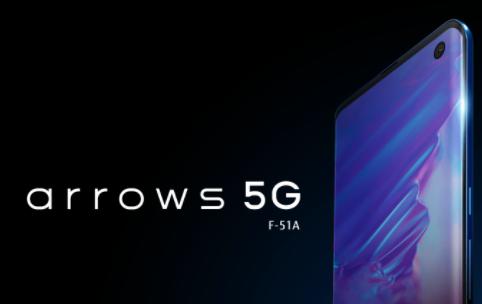 arrows 5G