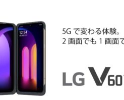 LG V60 ThinQ 5G - A001LG | スマートフォン/タブレット | LGエレクトロニクス・ジャパン