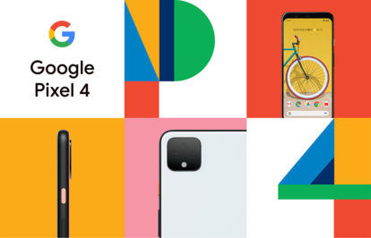 Google Pixel 4のイメージ