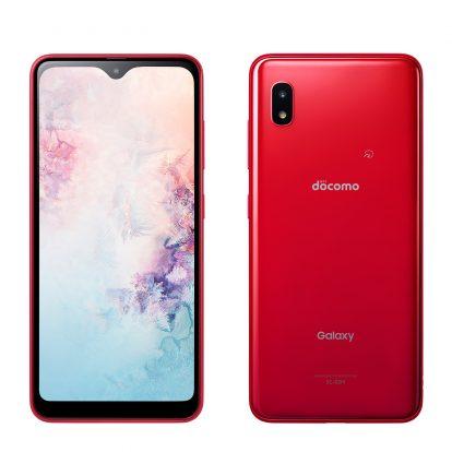 Galaxy A20 SC-02M