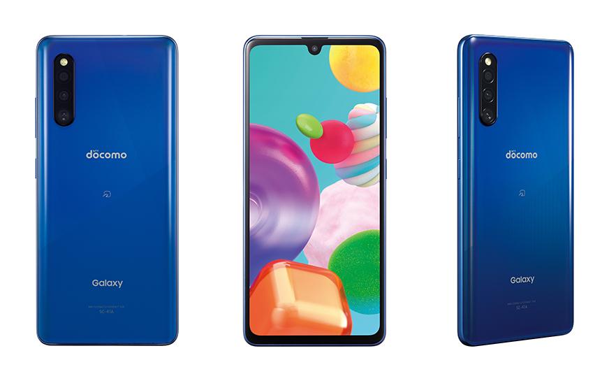 Galaxy A41のブルー