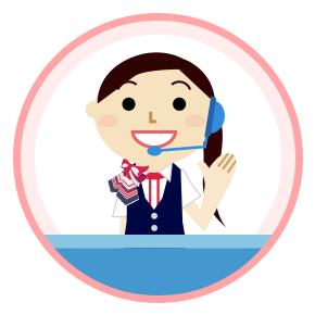電話で料金プラン、割引サービス、更新月を調べる方法