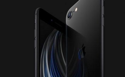 新型iPhoneSE