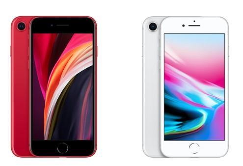 iPhone SE(第2世代)とiPhone 8を徹底比較 スペック・機能・価格