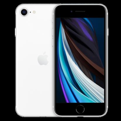 iPhone SE(第2世代) ホワイト