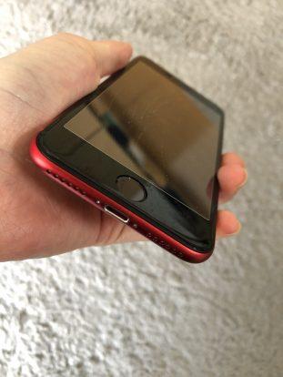 iPhone SE(第2世代)の底