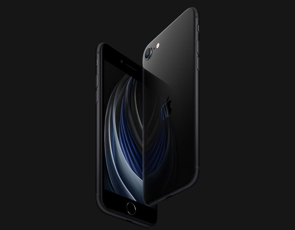 ドコモのiPhone SE(第2世代)に乗り換えで最大11万円得する最安購入方法