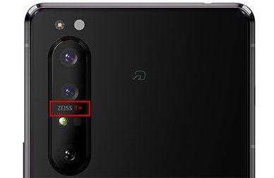 Xperia 1 IIカメラ